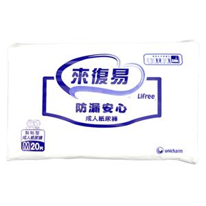 【箱購】來復易 防漏安心成人紙尿褲_M號 (20Px4包)/箱/黏貼型