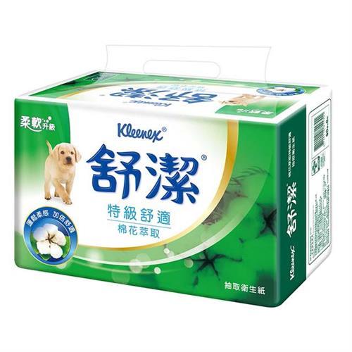 【網購獨享優惠】【量販組】舒潔棉花萃取 抽取式衛生紙90抽*8包*8串/箱