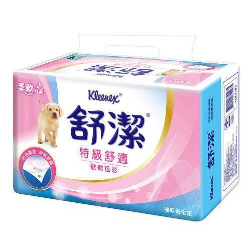 【量販組】舒潔 歡樂炫彩抽取衛生紙110抽*8包*8串/箱 特級舒適
