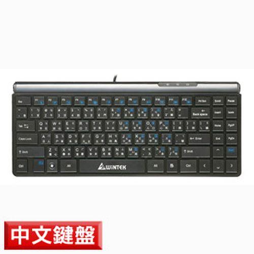 Wintek文鎧 WK690 超薄時尚鍵盤