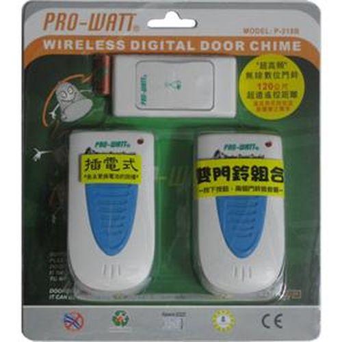 PRO-WATT 雙門鈴/單按鍵無線門鈴AC110V P-218B
