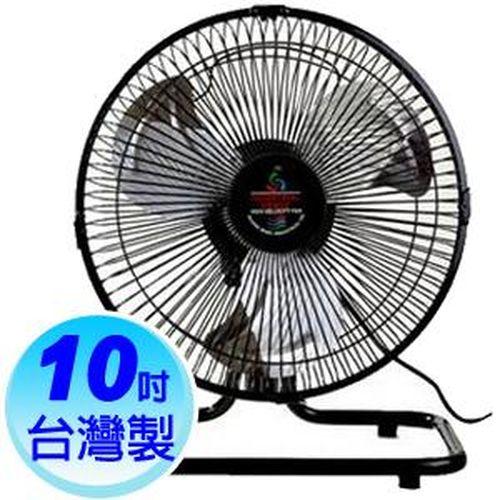 ★台灣製★金展輝【10吋】桌扇 AB-1010
