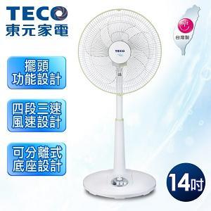 TECO東元【14吋】機械式定時立扇(XA1442AB)