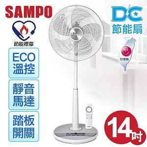 SAMPO聲寶【14吋】精品級ECO溫控DC遙控節能扇(SK-FC14DR)