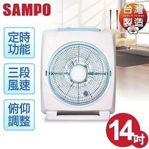 SAMPO聲寶【14吋】機械式箱扇(SK-FA14B)