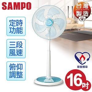 SAMPO聲寶【16吋】星鑽型機械式定時立扇(SK-FL16T)
