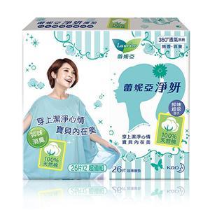 蕾妮亞 淨妍護墊 100%天然棉 (26Px2包)/組 #7364