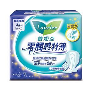 蕾妮亞 零觸感特薄 超長夜用 衛生棉 35cm (7片x3包)/組 #8877