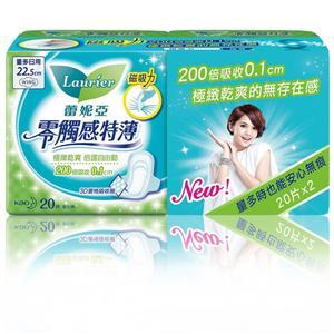 蕾妮亞 零觸感特薄 量多日用 衛生棉 22.5cm (20片x2包)/組 #9923