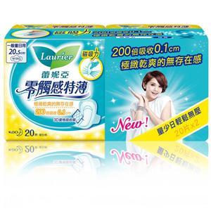 蕾妮亞 零觸感特薄 一般量日用 衛生棉 20.5cm (20片x2包)/組 #9916