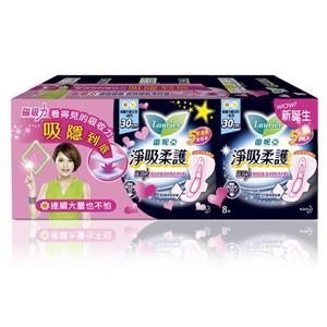 蕾妮亞 淨吸柔護 夜用衛生棉 30cm (8片x3包)/組 #9336