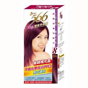 566 護髮染髮霜 補充盒8號 葡萄酒紅
