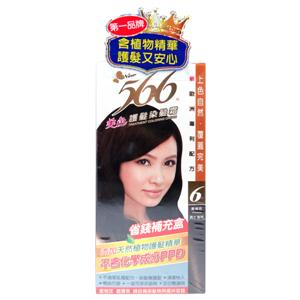 566 護髮染髮霜 補充盒6號 栗褐色