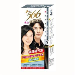 566 護髮染髮霜 補充盒3號 自然亮黑