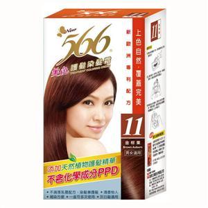 566 護髮染髮霜11號 金棕栗
