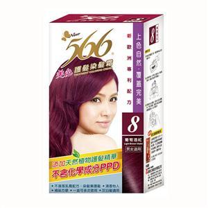566 護髮染髮霜8號 葡萄酒紅色