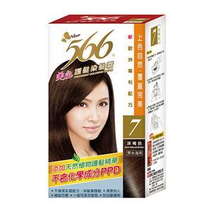 566 護髮染髮霜7號 深褐色