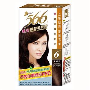 566 護髮染髮霜6號 栗褐色
