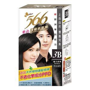 566 護髮染髮霜3B號 魅力柔黑