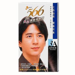 566 護髮染髮霜3A號 自然亮黑