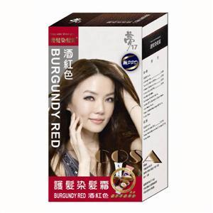 夢17 護髮染髮霜 酒紅色x2盒