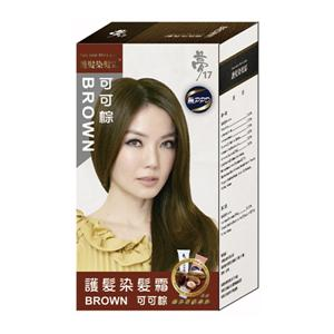 夢17 護髮染髮霜 可可棕x2盒