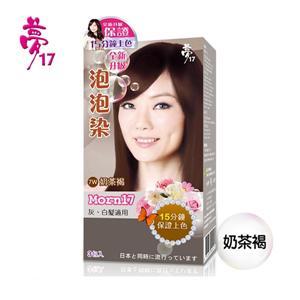 夢17 泡泡染 奶茶褐X2盒 (7W) 灰白髮用