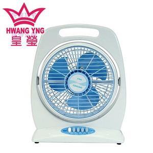 皇瑩【10吋】箱扇 HY-101A