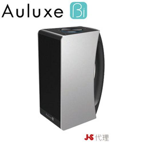 JS 淇譽 AULUXE Bi X1 行動無線 NFC /藍芽喇叭