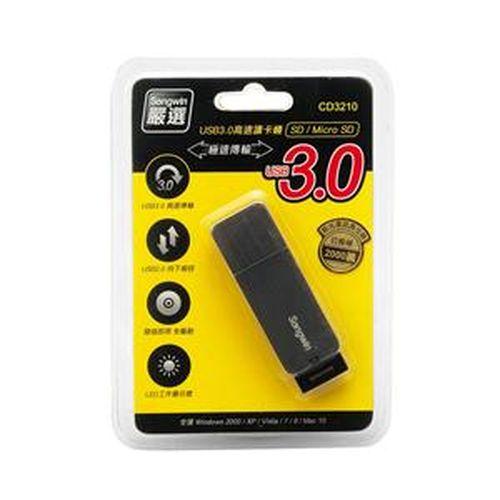 CD3210 USB 3.0 讀卡機-黑