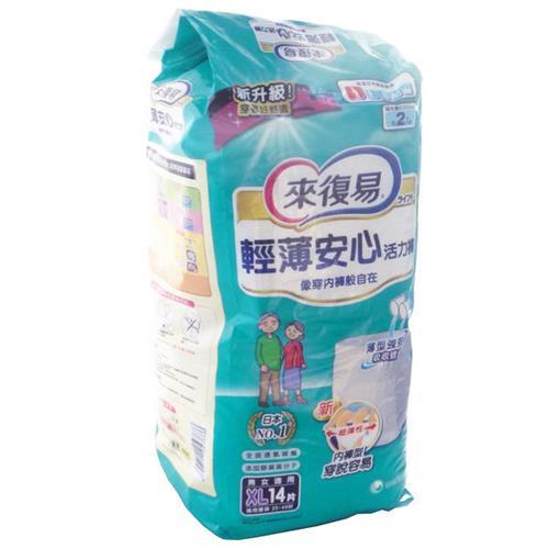 【箱購】來復易 活力褲 安養量販包_ XL號 (14PX4包)/箱