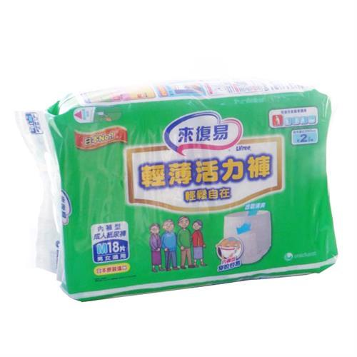 【箱購】來復易 活力褲 安養量販包_M號 (18PX4包)/箱