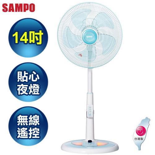 【SAMPO聲寶】14吋微電腦夜燈桌立扇SK-FU14R