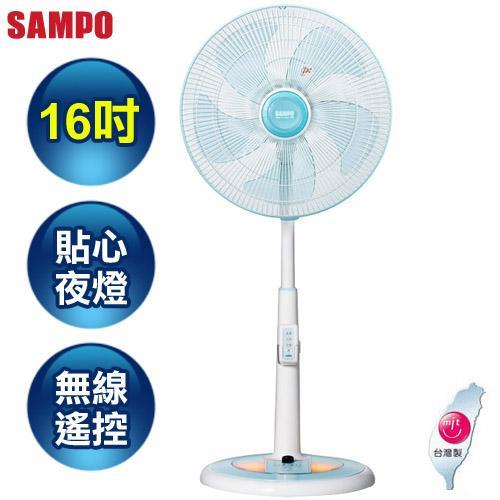 【SAMPO聲寶】16吋微電腦夜燈桌立扇SK-FU16R