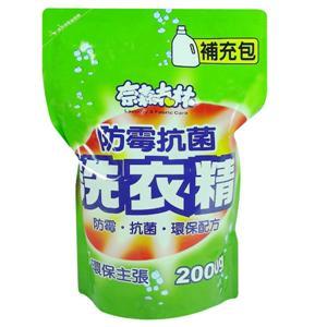 奈森克林 防霉抗菌洗衣精 補充包 2000g*8包/箱