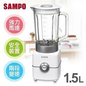 SAMPO聲寶【1.5L】舒活營養玻璃杯果汁機 KJ-SA15G
