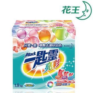 一匙靈 亮彩超濃縮洗衣粉 1.9Kg*6盒/箱