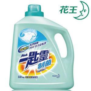 一匙靈 制菌 超濃縮 洗衣精 3.0kgX4瓶/箱