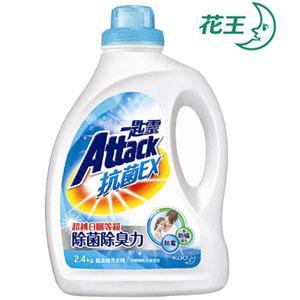 一匙靈 抗菌EX 超濃縮 洗衣精 2.4Kg*6瓶/箱