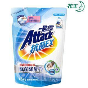 一匙靈 抗菌EX 超濃縮 洗衣精補充包 1.5Kg*6包/箱