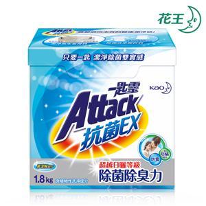 一匙靈 抗菌EX 超濃縮 洗衣粉 1.8Kg*6盒/箱