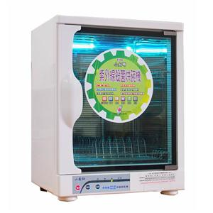 小廚師【30公升】二層(奶瓶)紫外線殺菌烘碗機 FOKI-7