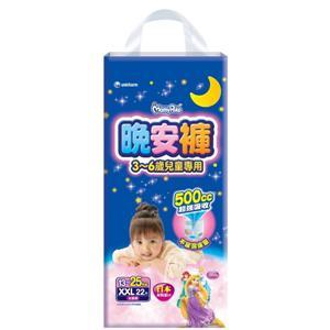【箱購】滿意寶寶 晚安褲 女用_XXL (22PX3包)/箱