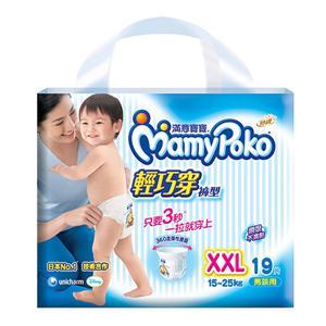 【箱購】滿意寶寶 輕巧穿 男用_XXL (19P*4包)/箱