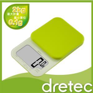 【日本DRETEC】『戴卡』超大螢幕微量LED廚房料理電子秤-綠色