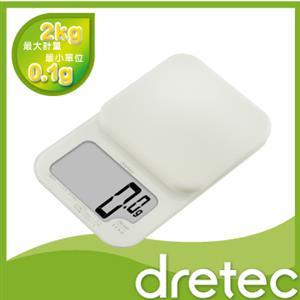 【日本DRETEC】『戴卡』超大螢幕微量LED廚房料理電子秤-白色