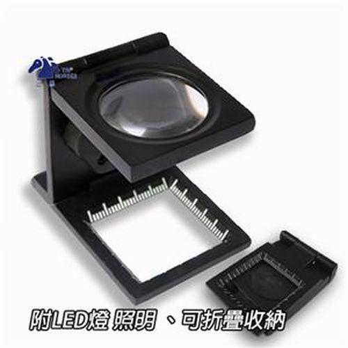 放大鏡 10倍放大鏡 雙LED燈 照布鏡 印刷 MG-14109