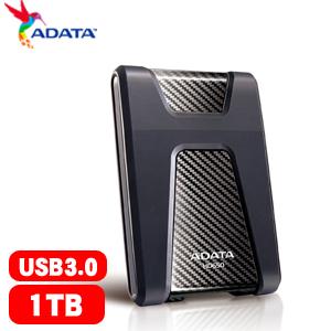 【網購獨享優惠】ADATA威剛 HD650 1TB 2.5吋行動硬碟 黑