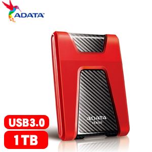【網購獨享優惠】ADATA威剛 HD650 1TB 2.5吋行動硬碟 紅