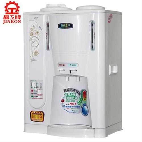 *贈濾心CF-2511*晶工牌省電科技溫熱全自動開飲機 JD-3688